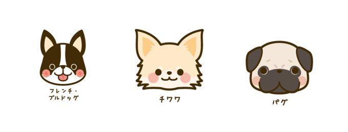 鼻の低い犬2